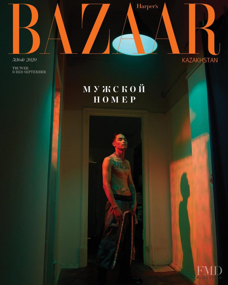 featured on the Harper\'s Bazaar Kazakhstan cover from July 2020