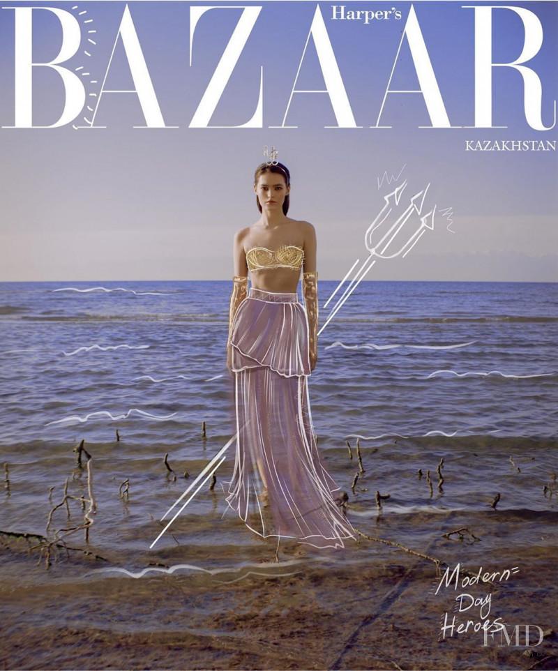 featured on the Harper\'s Bazaar Kazakhstan cover from June 2020
