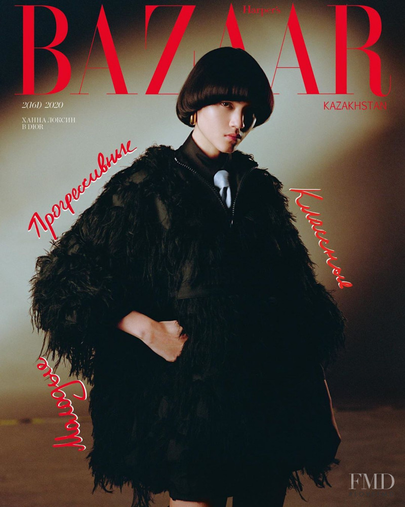 featured on the Harper\'s Bazaar Kazakhstan cover from March 2020