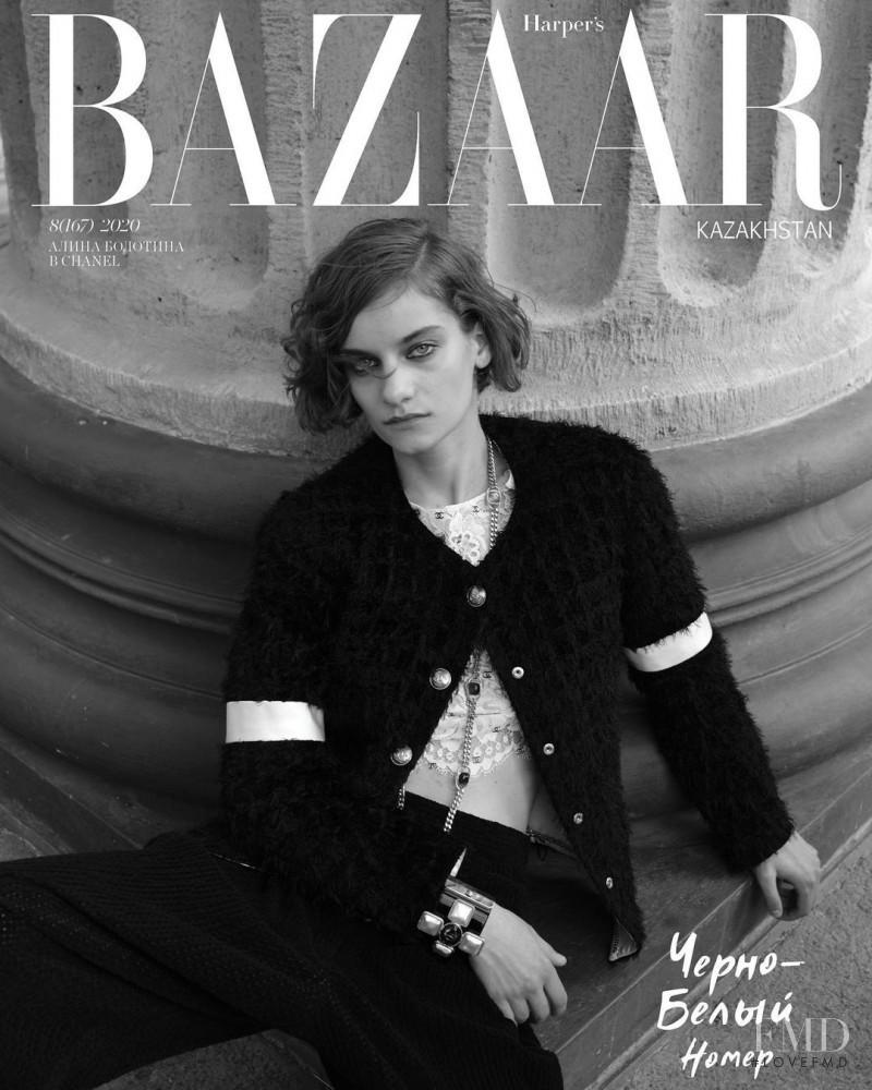 Alina Bolotina featured on the Harper\'s Bazaar Kazakhstan cover from November 2020