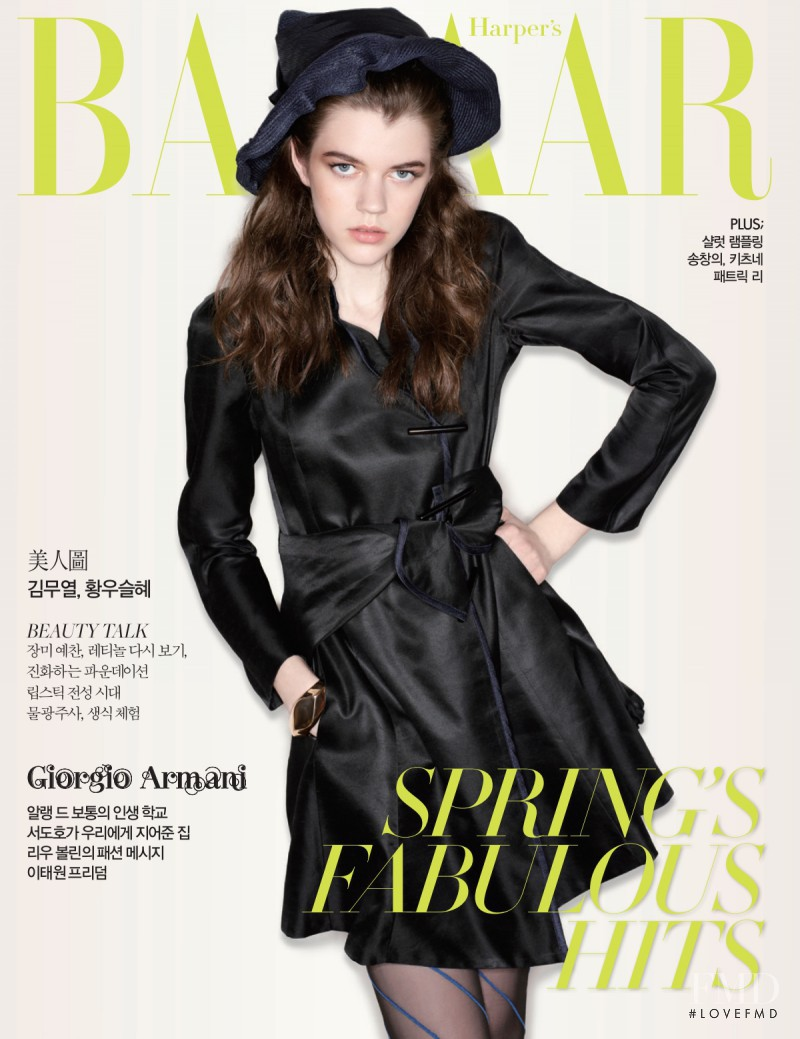 Antonia Wesseloh featured on the Harper\'s Bazaar Korea cover from April 2012