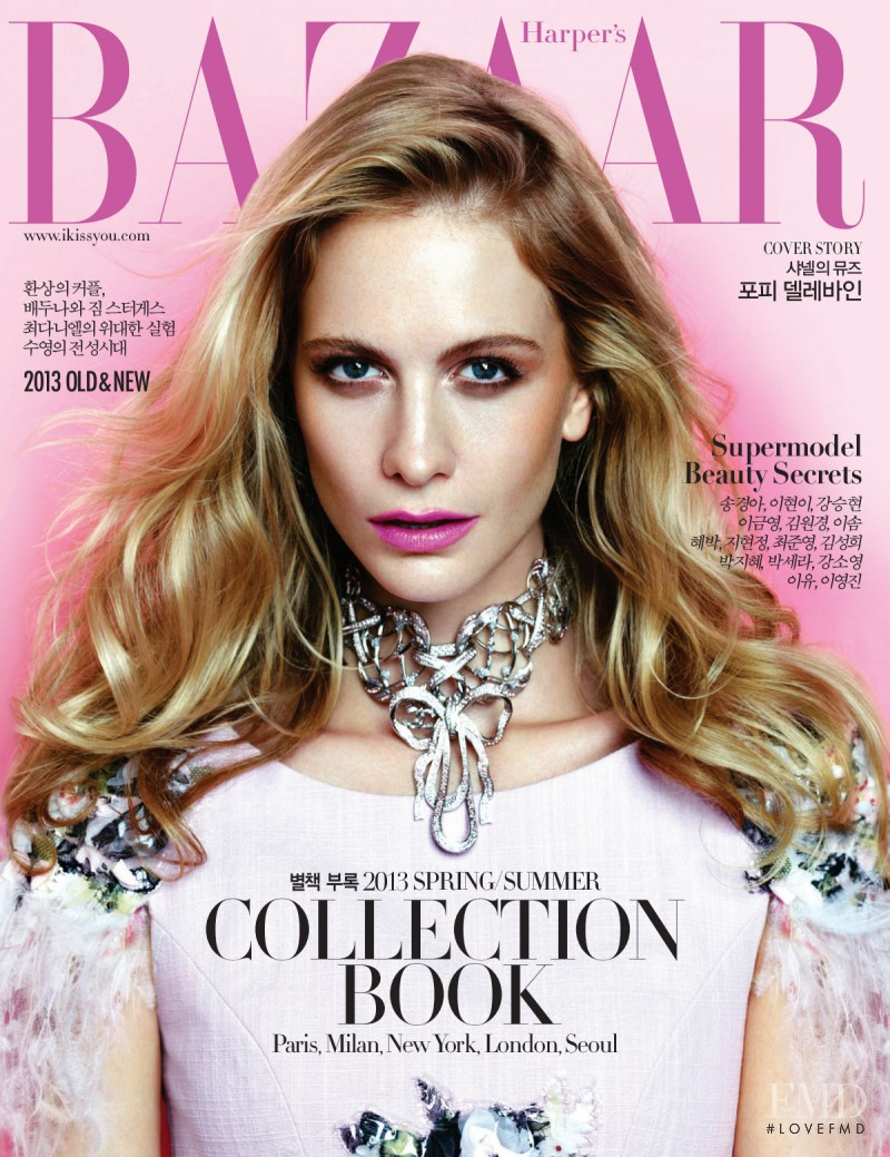 Poppy Delevingne featured on the Harper\'s Bazaar Korea cover from January 2013