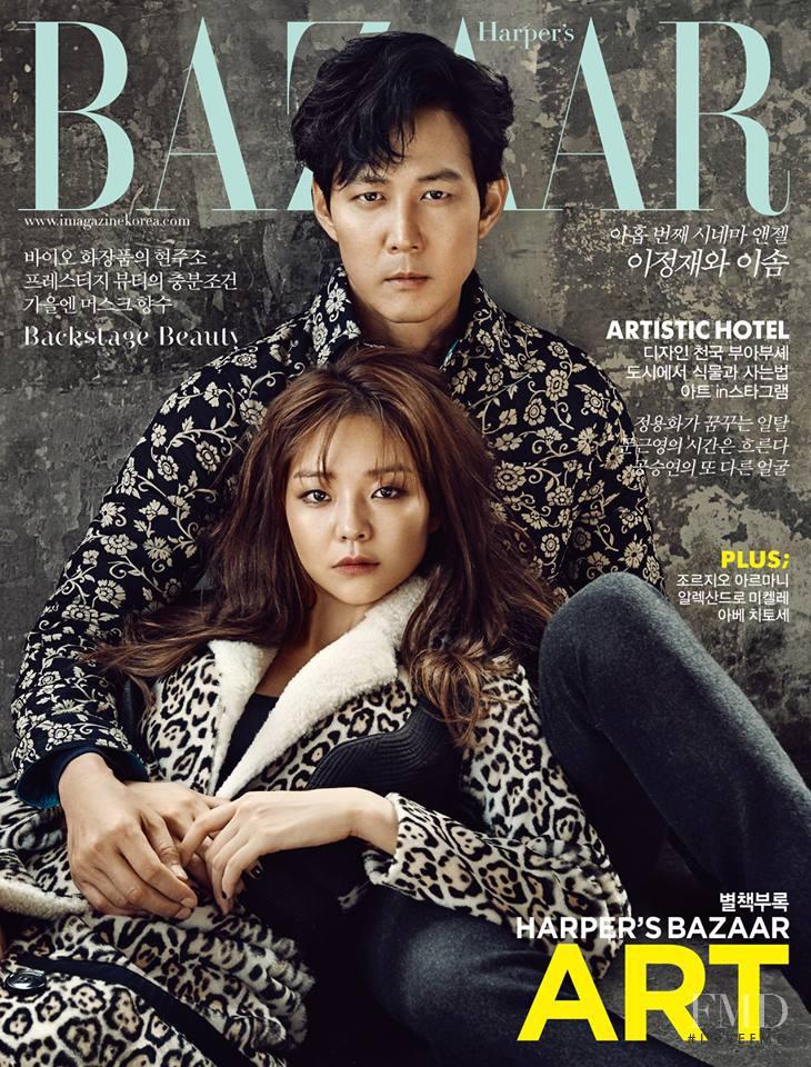 featured on the Harper\'s Bazaar Korea cover from October 2015