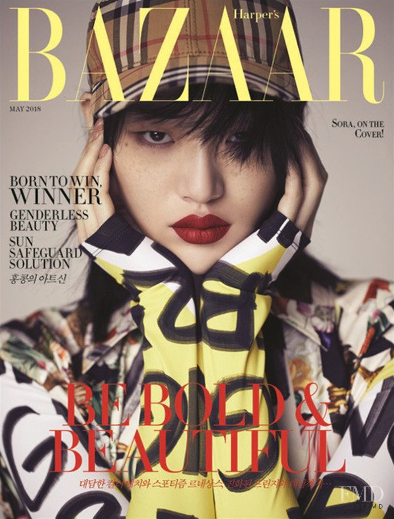 So Ra Choi featured on the Harper\'s Bazaar Korea cover from May 2018