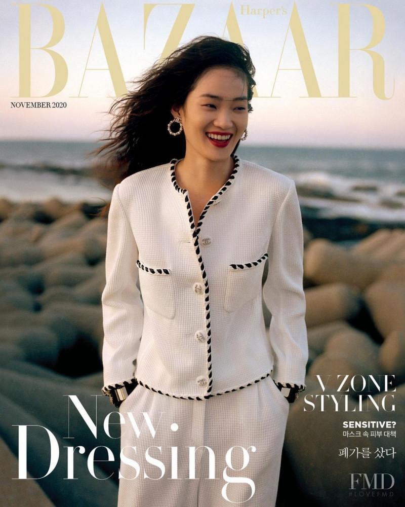 Hyun Ji Shin featured on the Harper\'s Bazaar Korea cover from November 2020