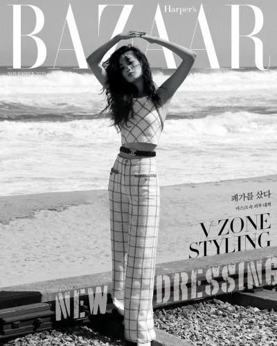 Harper\'s Bazaar Korea