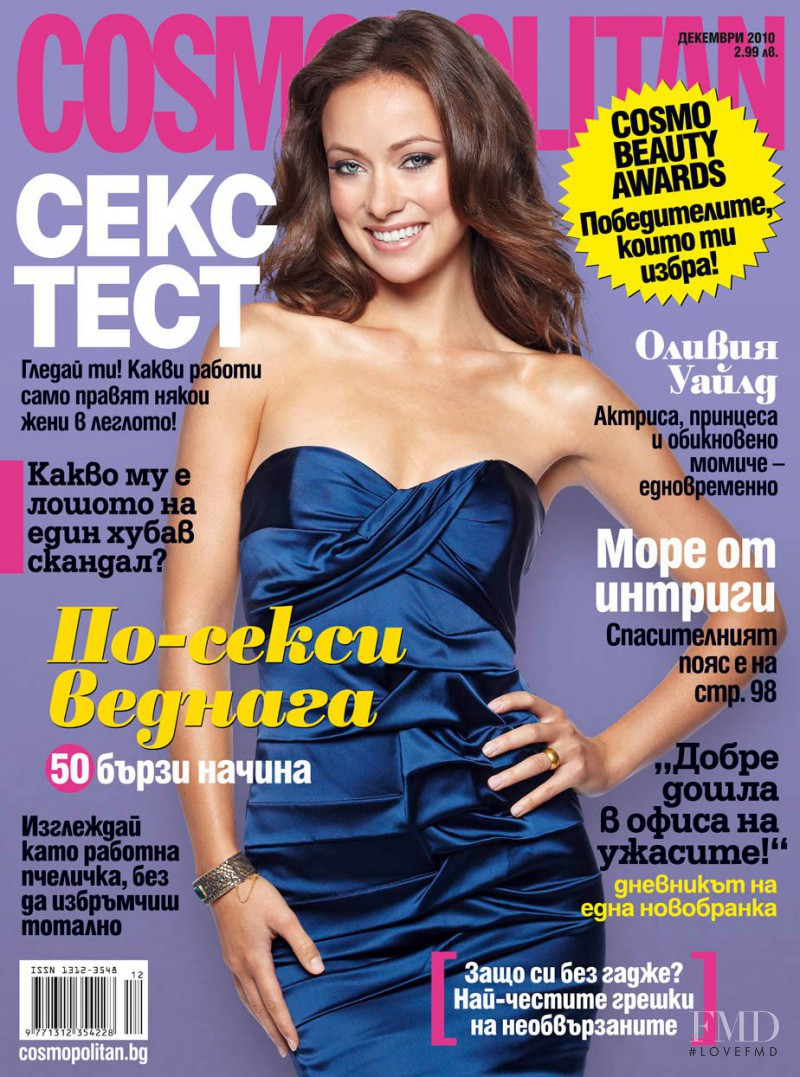 Olivia Wilde featured on the Cosmopolitan Bulgaria cover from December 2010