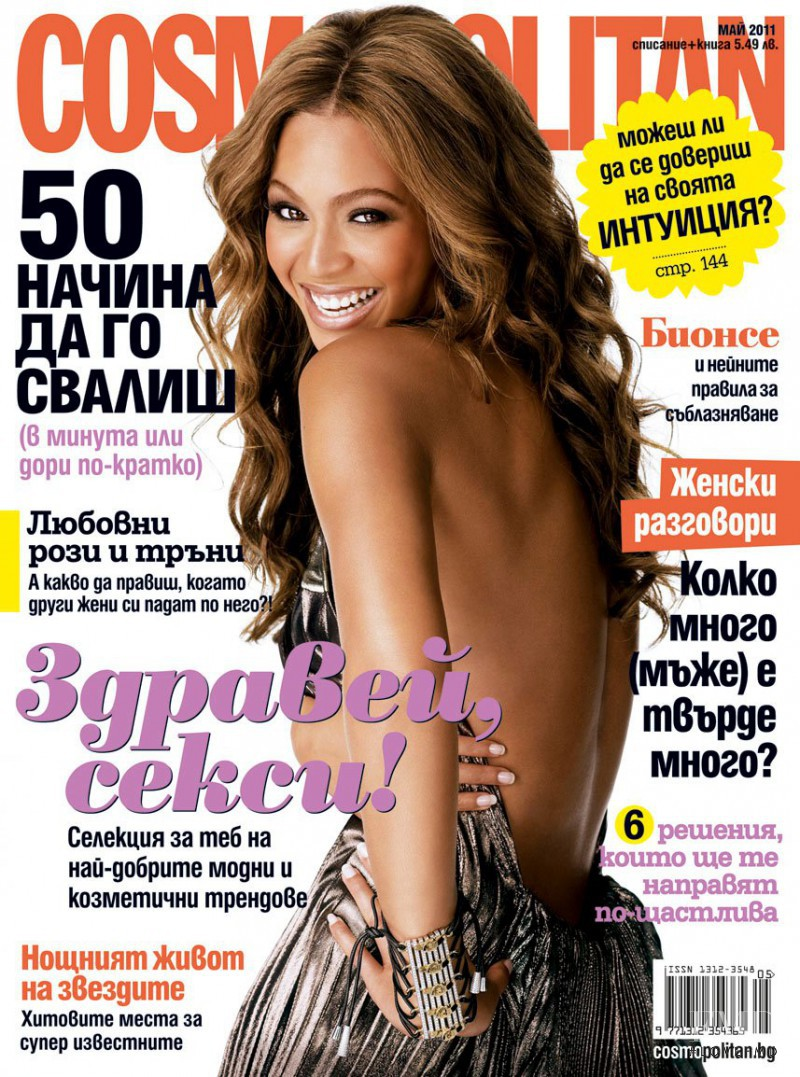 Beyoncé Knowles featured on the Cosmopolitan Bulgaria cover from May 2011