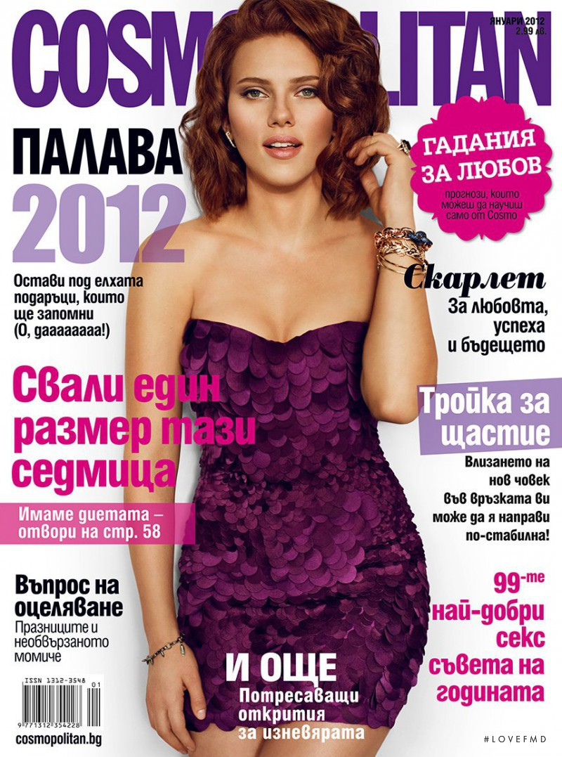 Scarlett Johansson featured on the Cosmopolitan Bulgaria cover from January 2012