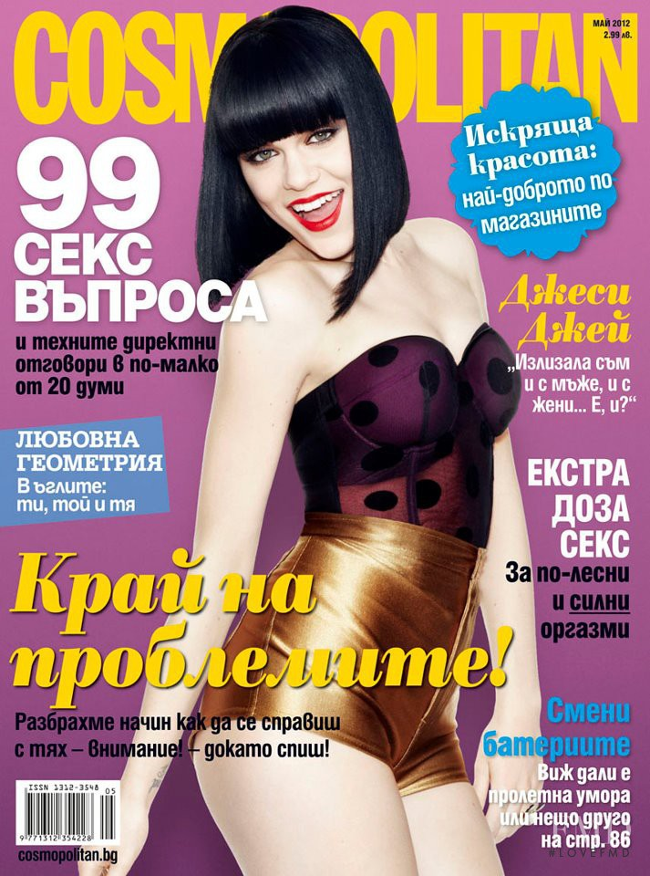 Jessie J featured on the Cosmopolitan Bulgaria cover from May 2012