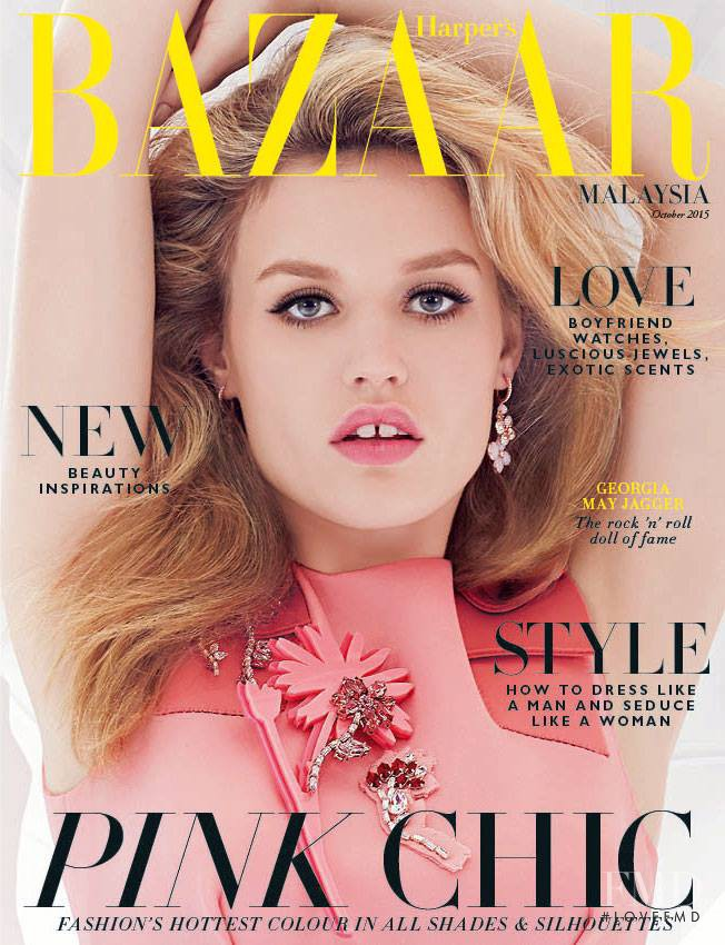 Georgia May Jagger featured on the Harper\'s Bazaar Malaysia cover from October 2015