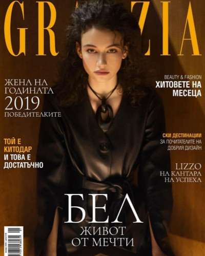 Grazia Bulgaria
