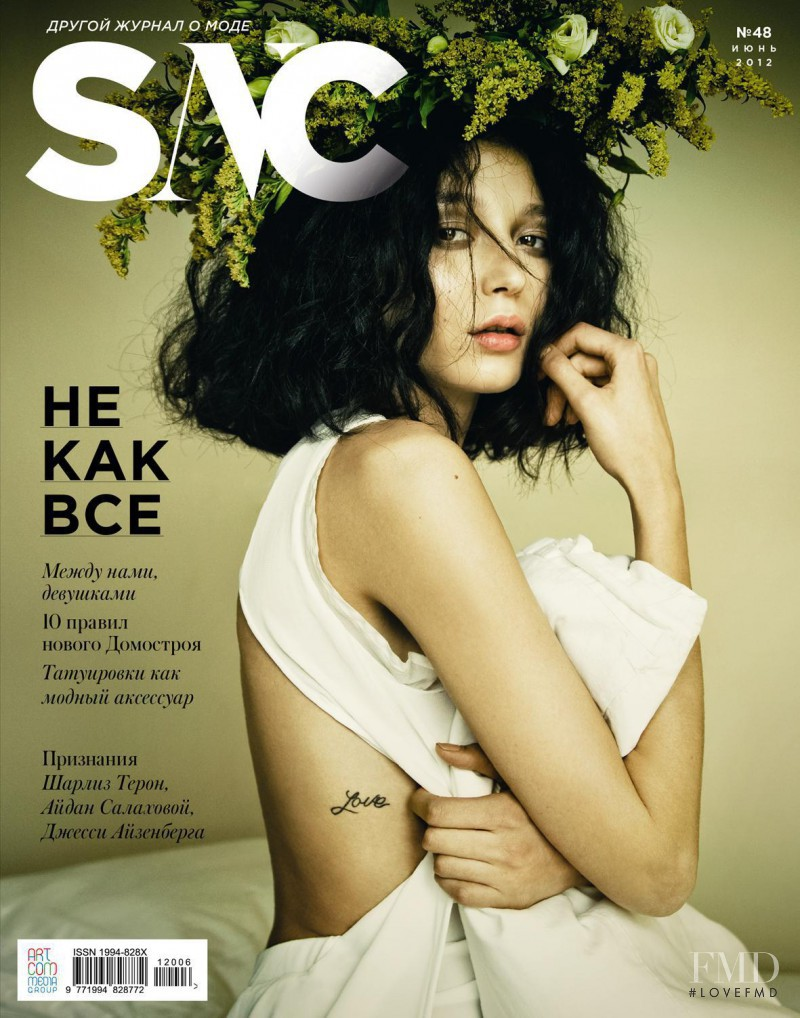 Evelina Mambetova featured on the SNC cover from June 2012