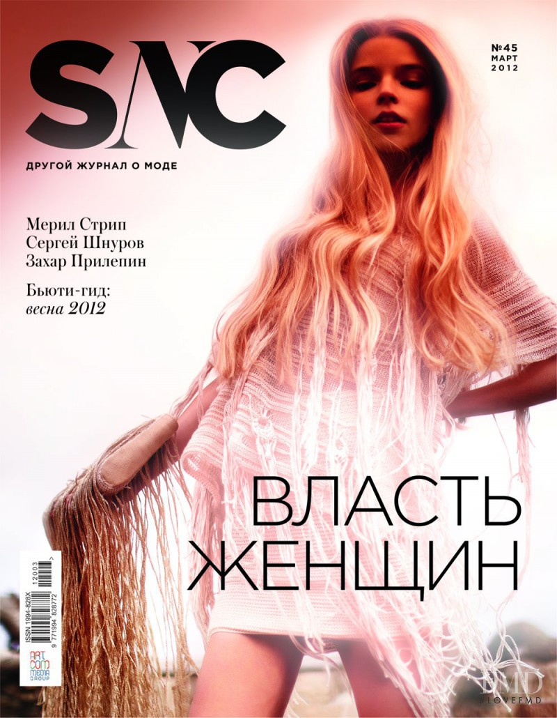 Anya Taylor featured on the SNC cover from March 2012