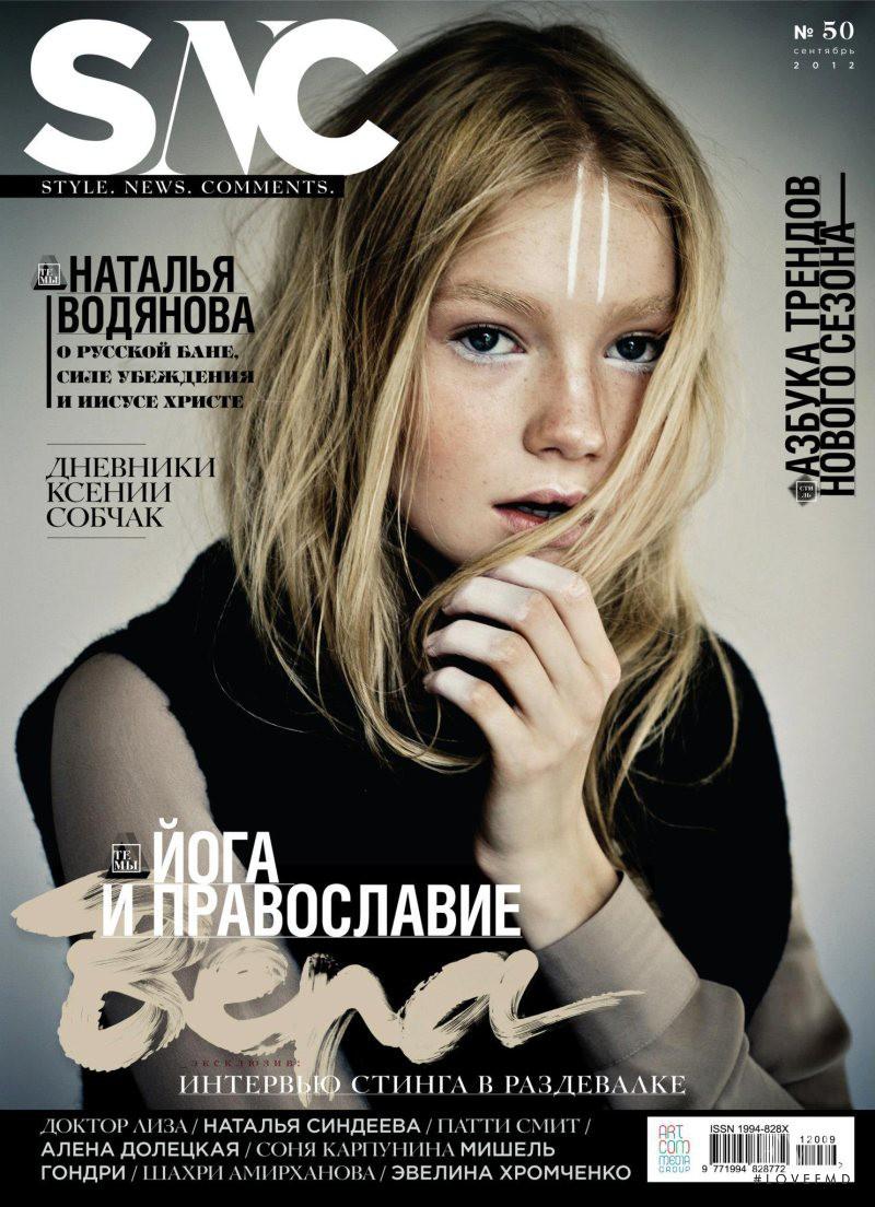 Zanna van Vorstenbosch featured on the SNC cover from September 2012