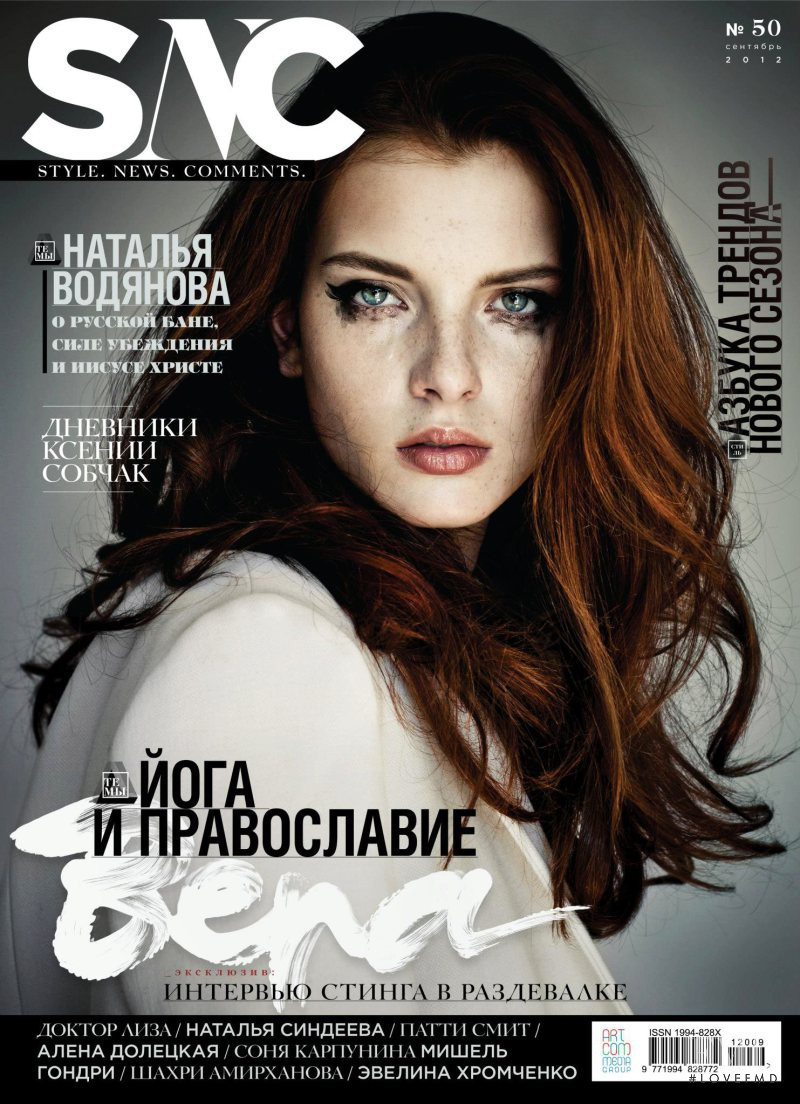 Bernadett Vidacs featured on the SNC cover from September 2012