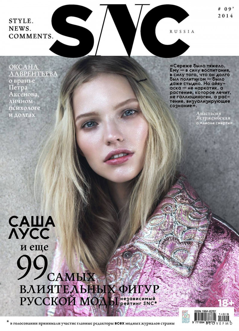 Sasha Luss featured on the SNC cover from September 2014