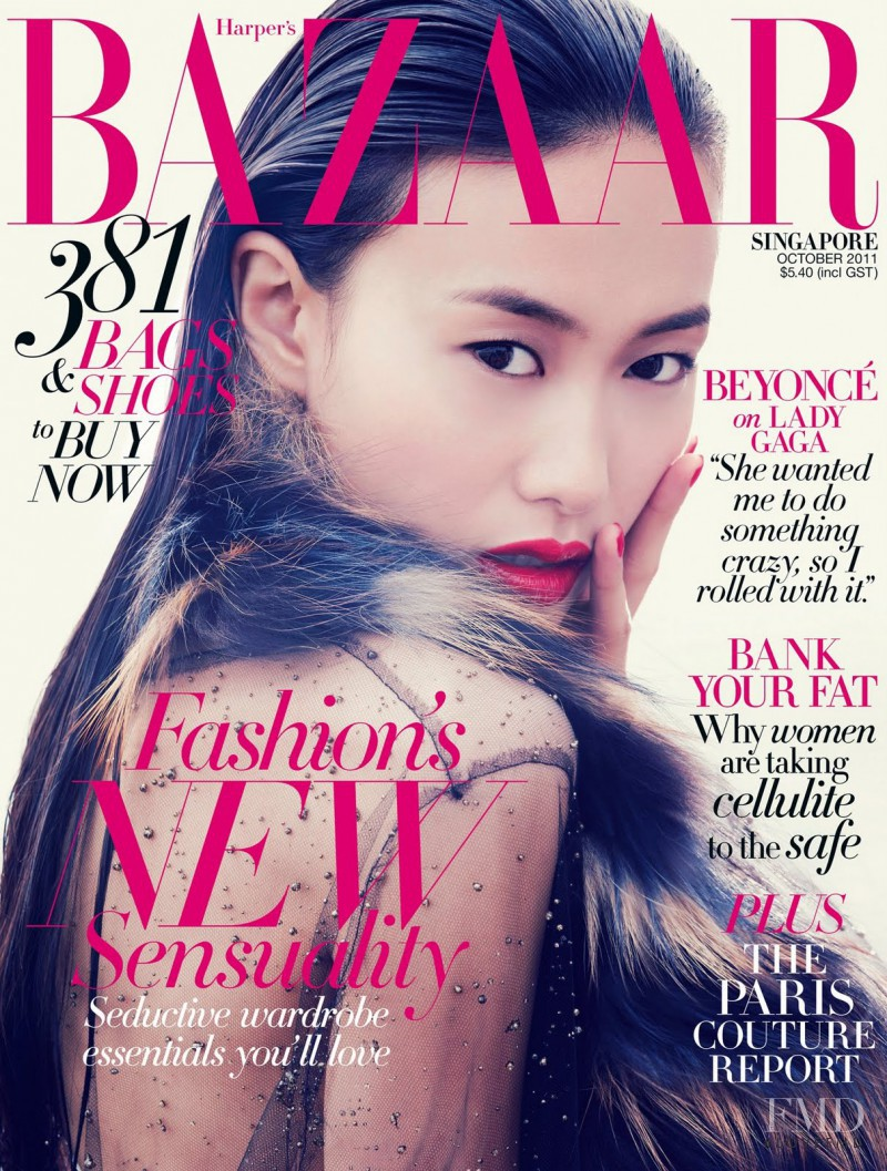 Shu Pei featured on the Harper\'s Bazaar Singapore cover from October 2011