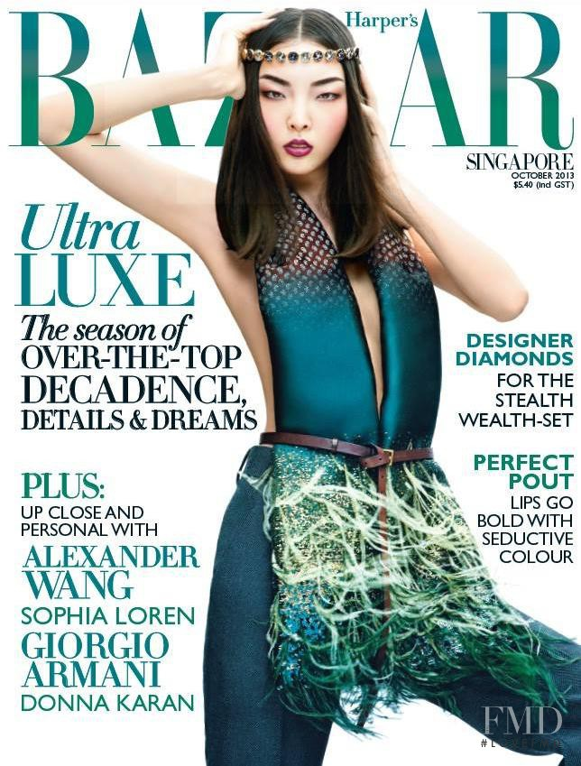 featured on the Harper\'s Bazaar Singapore cover from October 2013