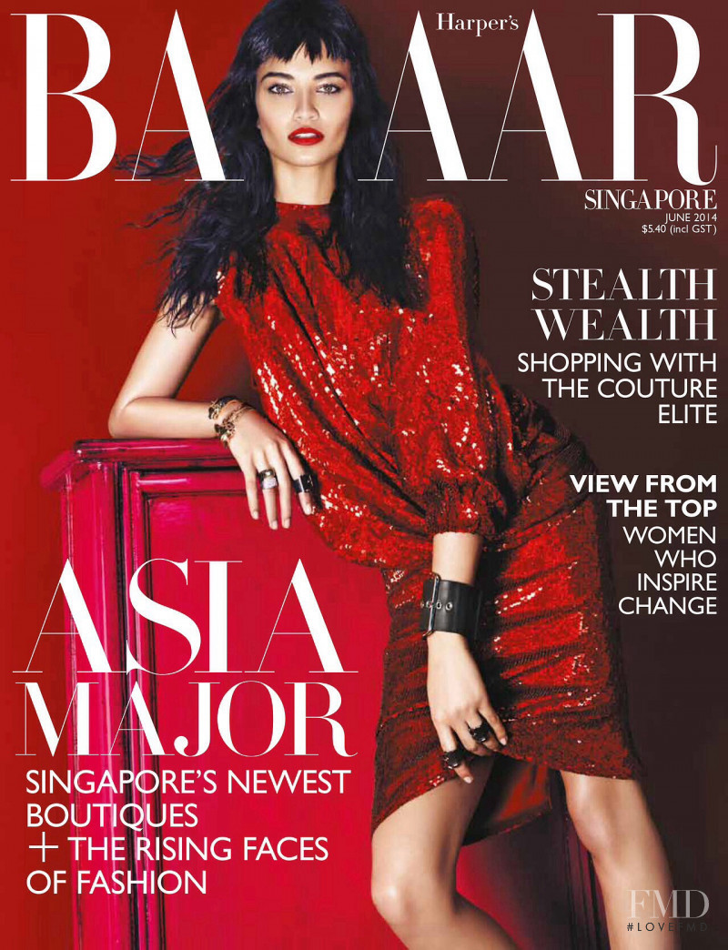 Shanina Shaik featured on the Harper\'s Bazaar Singapore cover from June 2014