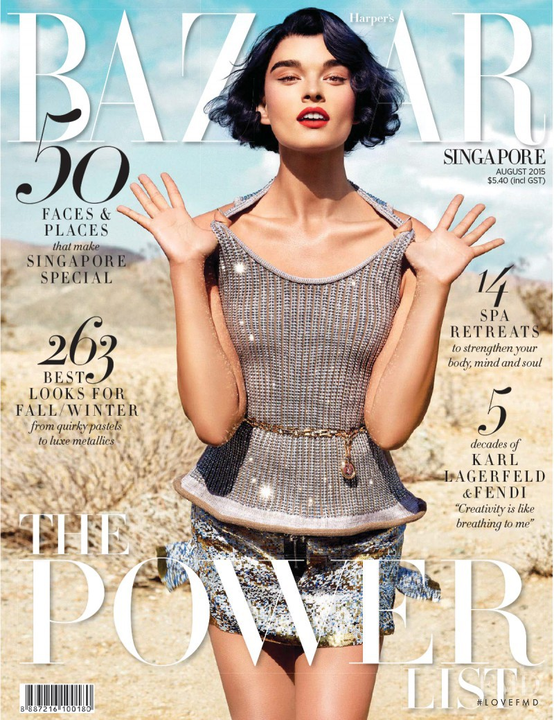 Crystal Renn featured on the Harper\'s Bazaar Singapore cover from August 2015