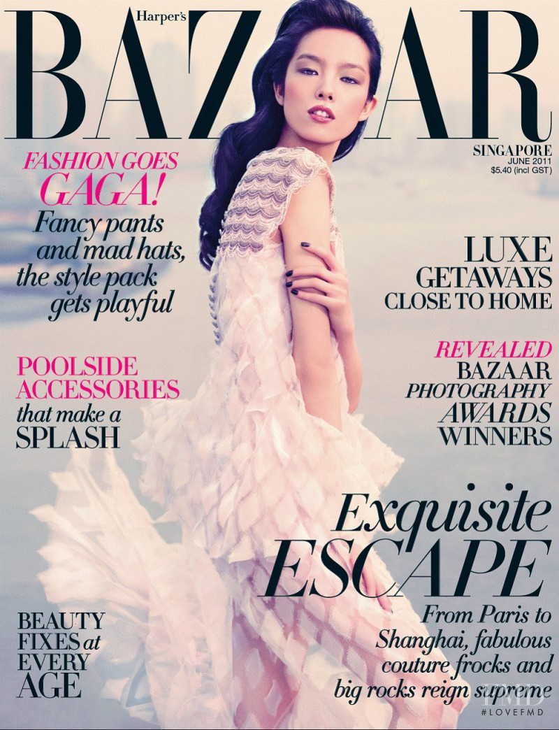 featured on the Harper\'s Bazaar Singapore cover from June 2016