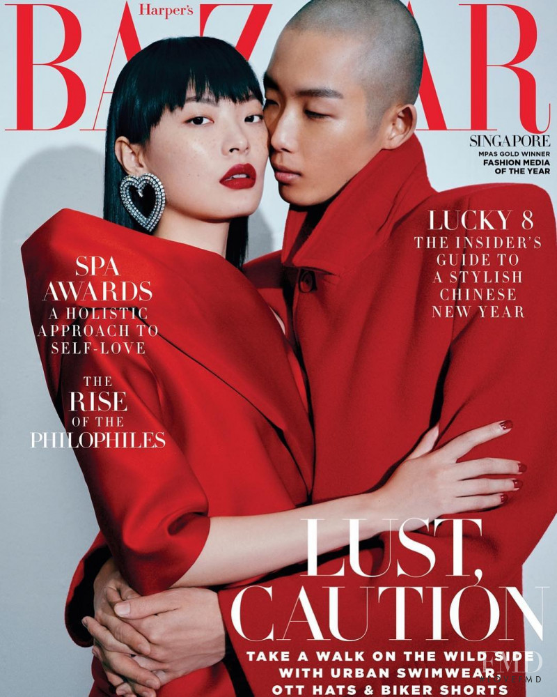 featured on the Harper\'s Bazaar Singapore cover from February 2019