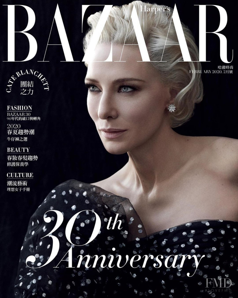 Cate Blanchett featured on the Harper\'s Bazaar Taiwan cover from February 2020