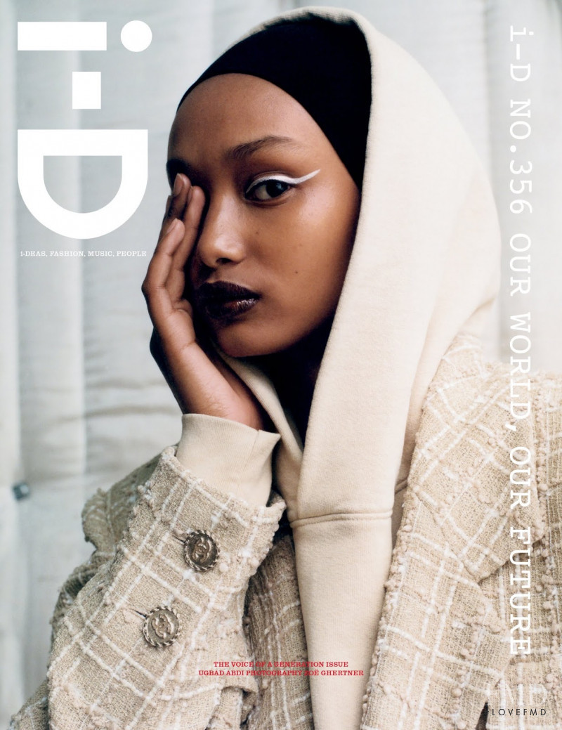 Ugbad Abdi featured on the i-D cover from June 2019