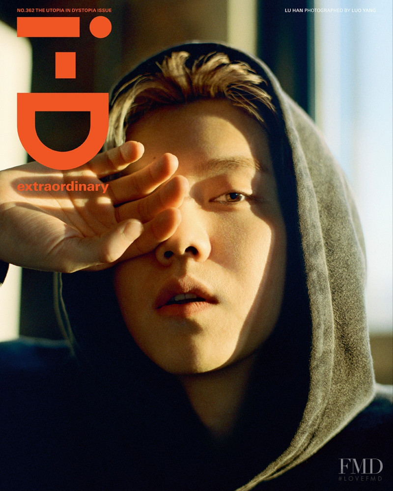 Lim Yujung featured on the i-D cover from March 2021