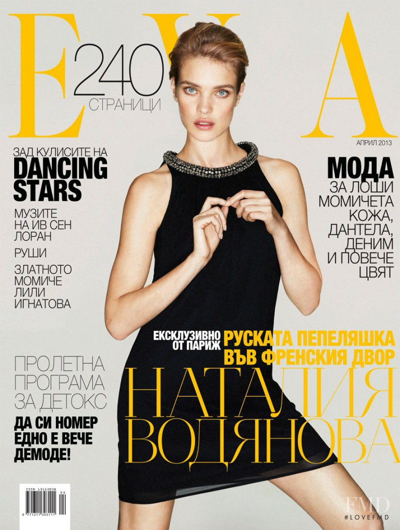 Natalia Vodianova featured on the Eva cover from April 2013