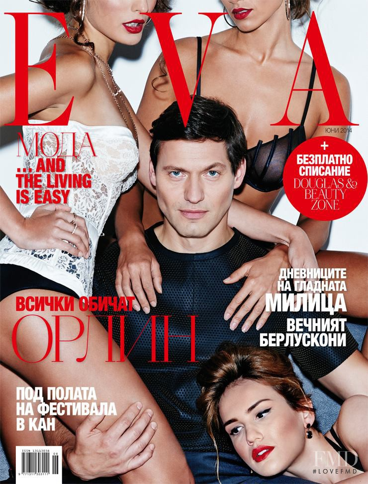 featured on the Eva cover from June 2014