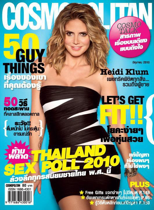 Heidi Klum featured on the Cosmopolitan Thailand cover from June 2010