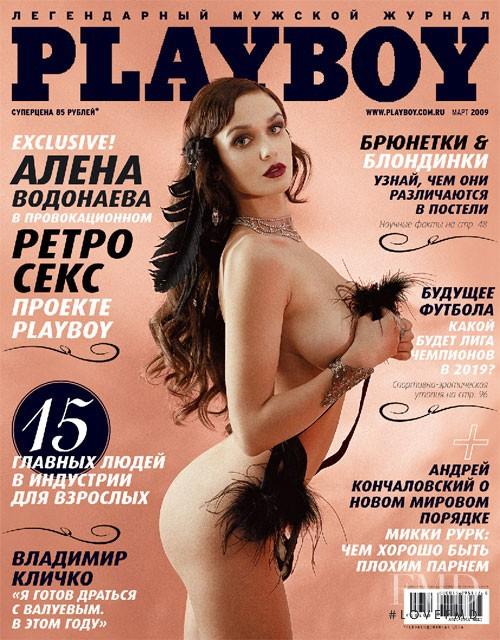 Erotica Alena Vodonaeva naked (23 photos) Bikini, Snapchat, in bikini