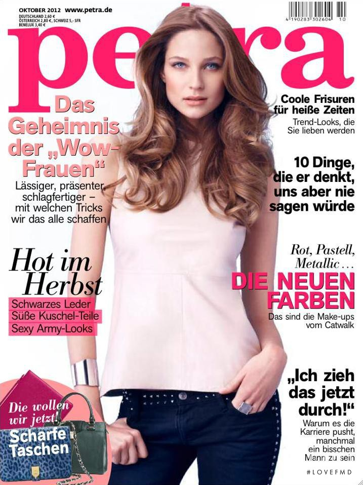 featured on the Petra cover from October 2012