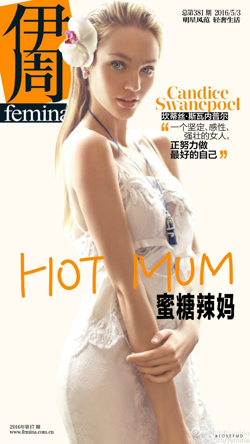 Candice Swanepoel featured on the Femina China cover from May 2016