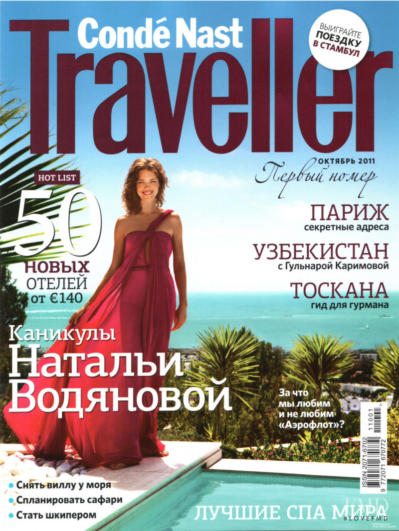 Natalia Vodianova featured on the Conde Nast Traveller Russia cover from October 2011