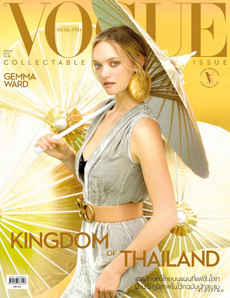 Gemma Ward featured on the Vogue Thailand cover from October 2018