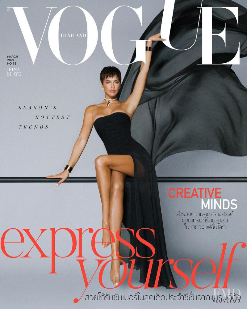 Irina Shayk featured on the Vogue Thailand cover from March 2021