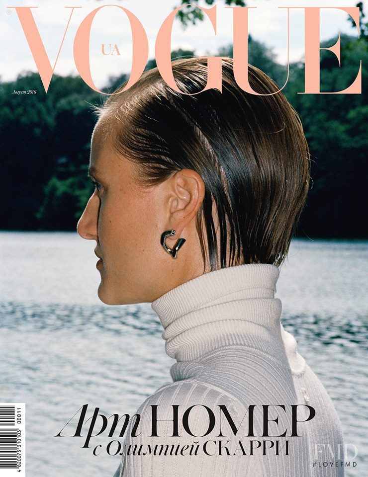 Olympia Scarry featured on the Vogue Ukraine cover from August 2016