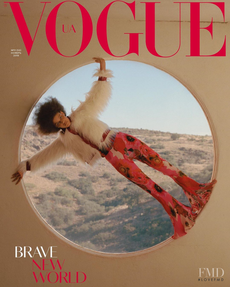 Shelby Hayes featured on the Vogue Ukraine cover from November 2019