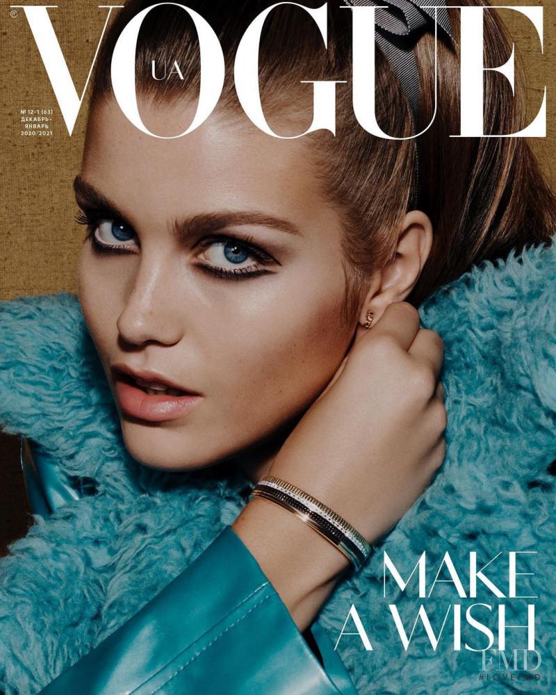Luna Bijl featured on the Vogue Ukraine cover from December 2020