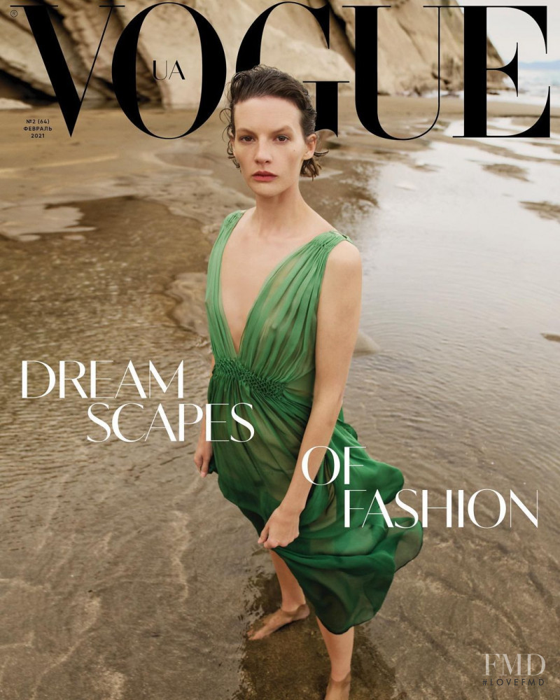 Sara Blomqvist featured on the Vogue Ukraine cover from February 2021