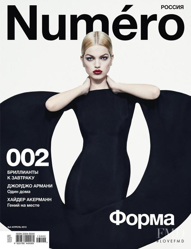 Daphne Groeneveld featured on the Numéro Russia cover from April 2013