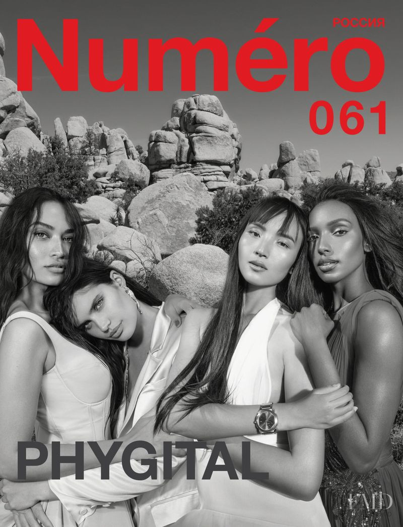 Jasmine Tookes, Shanina Shaik, Sara Sampaio, Luping Wang featured on the Numéro Russia cover from May 2021