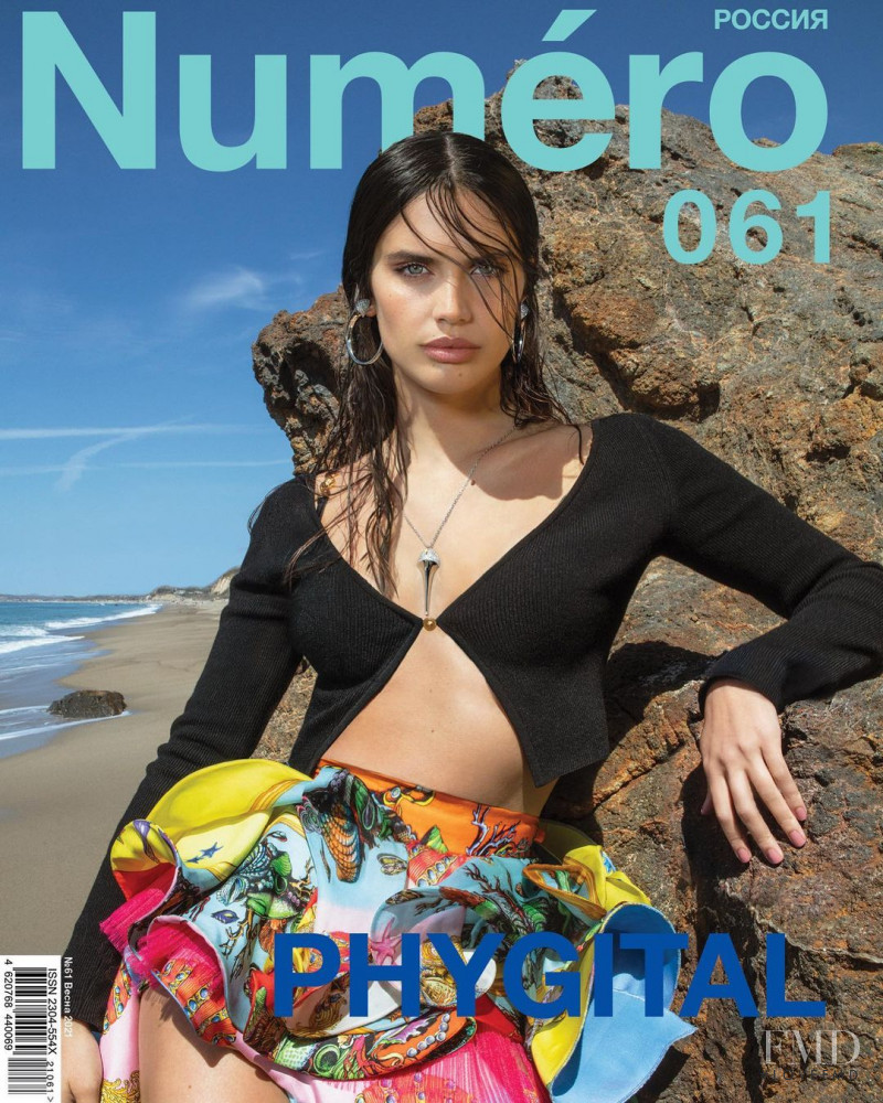 Sara Sampaio featured on the Numéro Russia cover from May 2021