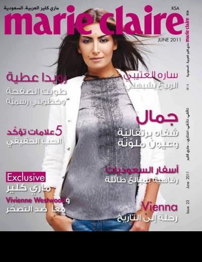 Marie Claire Saudi Arabia