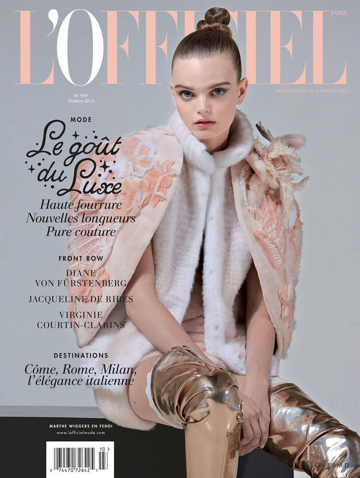 Marthe Wiggers featured on the L\'Officiel France cover from October 2015