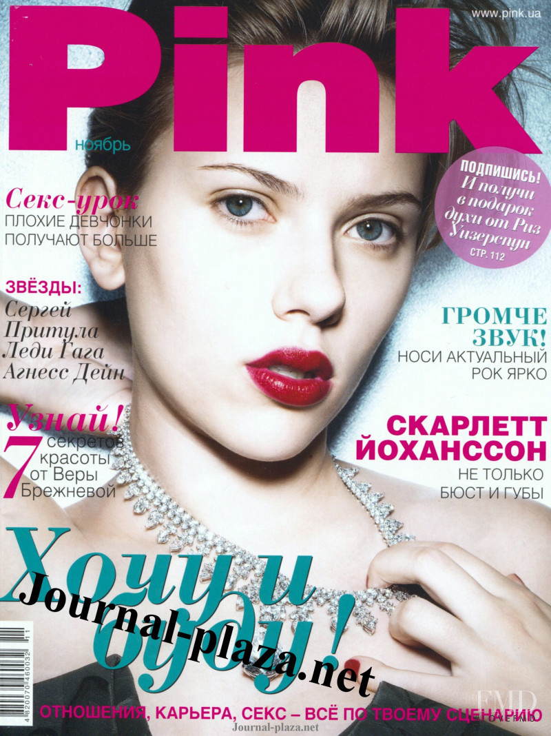 Scarlett Johansson featured on the Pink Ukraine cover from November 2009