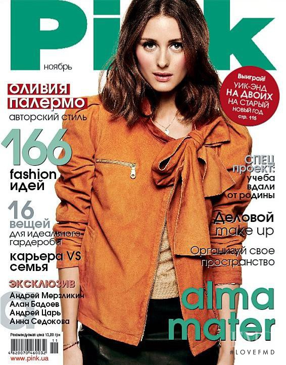 Olivia Palermo featured on the Pink Ukraine cover from November 2011